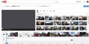 動画エディタ - YouTube