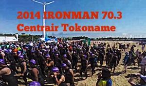 2014 IRONMAN 70.3 )